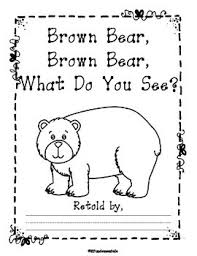 Brown Bear Brown Bear What Do You See Words Brown Bear Sight Words The Best Bear Of 2018