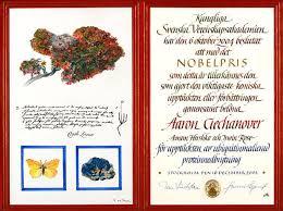 ЭЕЭ Иллюстрация к статье  Диплом Нобелевского лауреата А Чехановера