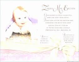 Baby Shower Card Quotes Best Of Incredible Baby Shower Greeting