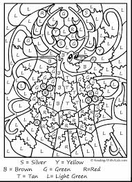 Christmas Printable Color Number Coloring Pages Books For Adults