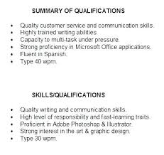 Sample Of Qualifications For A Resumes Examples Of Skills On A Resume Airexpresscarrier Com