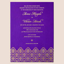 hindu marriage invitation card sle indian wedding invitation cards km creative