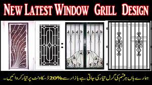 Grill Design In Pakistan Buy Amazing Window Grill Design In Pakistan _ Check Details