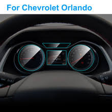 Для Chevrolet Orlando интерьерная Автомобильная <b>приборная</b> ...