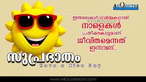 Fresh Good Night Images And Quotes In Malayalam Good Quotes