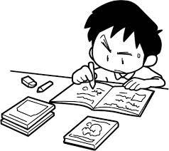 静岡県沼津市の個別指導塾ナビ個別指導学院沼津校ホームページ計画的