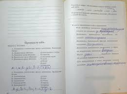 Ответы к заданиям учебник по французскому языку класс синяя  Ответы к заданиям учебник по французскому языку 6 класс синяя птица