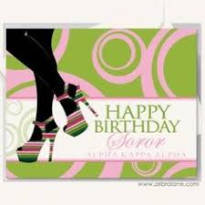 happy birthday pink and green 424 best aka images aka sorority alpha kappa alpha sorority pink