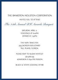 Corporate Invitation Card Format Wonderful Business Party Announcement And Invitation Card