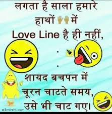 whatsapp latest funny hindi jokes