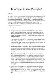 essay on to kill a mockingbird the introduction introduction overview of to kill a mockingbird bookrags com
