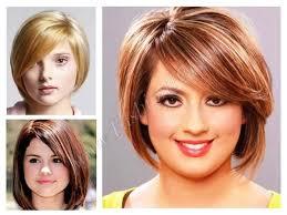 Градуированные стрижки волос для круглого лица на сайте lazzat  Градуированные стрижки волос для круглого лица