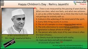 Children S Day Quotes By Nehru In Malayalam