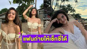 """ปราง"""" สวยแซ่บได้เต็มที่ เพราะมีตากล้องคู่ใจคือ """"โต้ง ทูพี"""" - NineEntertain  ข่าวบันเทิงอันดับ 1 ของไทย"""