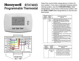 wiring diagrams aprilaire thermostat smart thermostat honeywell Fireplace Thermostat Wiring wiring diagrams aprilaire thermostat smart thermostat honeywell heat pump thermostat wiring diagram honeywell mn12ces thermostats gas fireplace thermostat wiring diagram