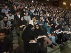 meet women from iran