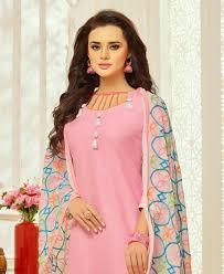 Different Neck Designs For Cotton Salwar Kameez Sightly Light Pink Cotton Salwar Kameez