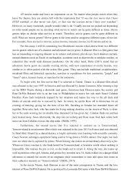 english essay assingnment