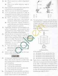 CBSE Solved Sample Papers for Class 9 Science SA2 – Set A ...