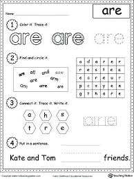 Dolch Words Worksheets Free Printable Primer Sight Word Worksheets