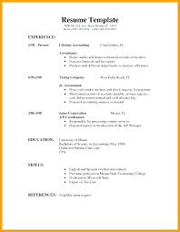 Resume Tips For First Time Job Seekers Simple Resume For First Time Job