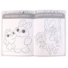 迪士尼 玩具總動員有故事貼畫 Rca44 一本入定90 內附貼紙 著色本 學畫簿 著色畫 畫冊 著色頁