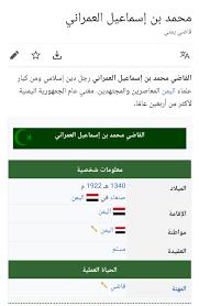 """البارع on Twitter: """"@al_3mrani ما شاء الله تبارك الله ١٠٠ سنة .. خيركم من  طال عمره وحسن عمله . https://t.co/Cdu5CxPwM9"""" / Twitter"""