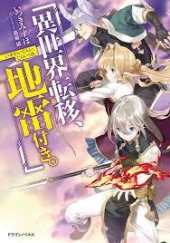 Naofumi mendapatkan senjata legendary shield. Isekai Anime Planet