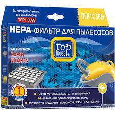 Купить <b>фильтр</b> для пылесоса <b>TOP HOUSE</b> TH H12SBEr HEPA ...