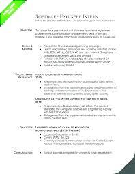Resume For Computer Engineering Putasgae Info
