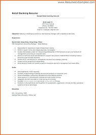 Skills For Retail Resume – Foodcity.me