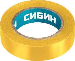 <b>СИБИН ПВХ изолента</b>, 10м х <b>15мм</b>, желтая 1235-5 – купить в ...