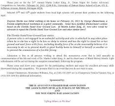 jan arise detroit inc inspire connect promote detroit drum major for justice advocacy competition mlk essay competition