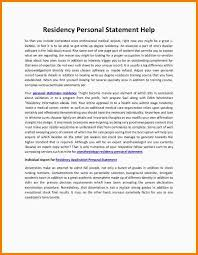 How to write a personal statement for job application Central America  Internet Ltd
