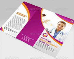 Healthcare Brochure Best Medical Pamphlet Template Engneeuforicco