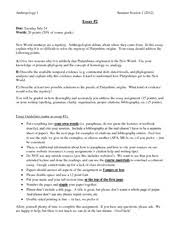 human evolution study resources 2 pages essay 2 assignment