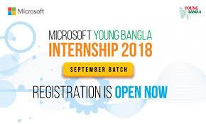 Microsoft Young Bangla Internship 2018 September Batch Youngbangla