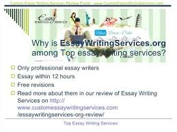 essay review college essay review services awesome reviews of essay writing services cheap essay for me reviews google sites