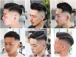 フェードとは Barber B Blog Barber B
