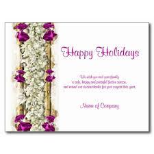 Business Christmas Card Template Business Christmas Cards Barca Fontanacountryinn Com