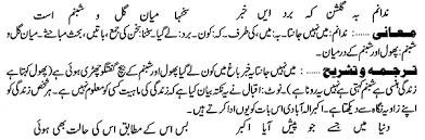 fashion essay topics co zindagi allama iqbal poetry shikwa explanation in urdu fashion essay topics