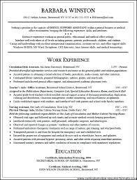 Medical Clerk Resume Sample