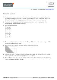 school board essay hum