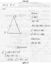 ГДЗ В геометрия Погорелов контрольная работа КП алгебра   ГДЗ по алгебре 7 класс А П Ершова самостоятельные и контрольные работы геометрия