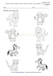 Jungle Animals Worksheet - Activity sheet Match 7 | KINDERGARTEN ...