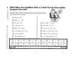 equations worksheet 1