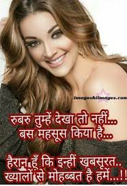 Pin By Lovely On Sher O Shayeri Friendship Quotes New Hindi