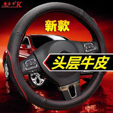 steering wheel cover steering wheel cover 2016 new luxgen excellent 6suv excellent 6suv special leather steering