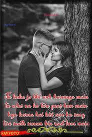 47 best love shayari image in
