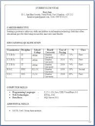 Resume Pdf Templates director fresher resume pdf free download      images  about best free Md Physician